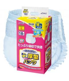 Tã quần Ichiban Nhật Bản 18 miếng size M